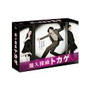 潜入探偵トカゲ DVD-BOX [ 松田翔太 ]
