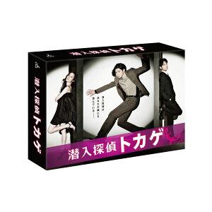 【送料無料】潜入探偵トカゲ DVD-BOX