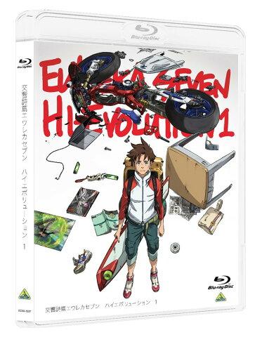 交響詩篇エウレカセブン ハイエボリューション 1(通常版)【Blu-ray】 [ 三瓶由布子 ]