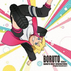 BORUTO -ボルトー NARUTO NEXT GENERATIONS オリジナルサウンドトラック 1画像