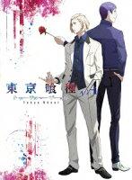 東京喰種トーキョーグール√A Vol.2【Blu-ray】