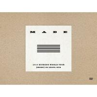 2015 BIGBANG WORLD TOUR [MADE] IN SEOUL DVD【初回生産限定】