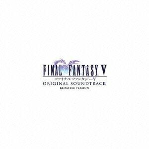 FINAL FANTASY 5 Original Sound Track Remaster Version画像