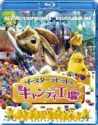 イースターラビットのキャンディ工場【Blu-ray】