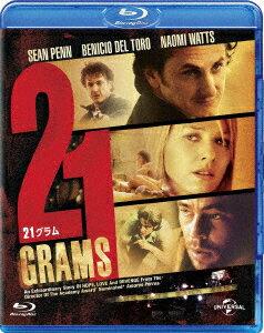 21グラム【Blu-ray】