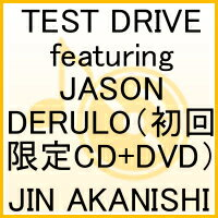 【送料無料】TEST DRIVE featuring JASON DERULO(初回限定CD+DVD)
