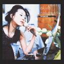 AKINA NAKAMORI ARCHIVES COLLECTION シェイカー+3 [ 中森明菜 ]