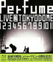 結成10周年、メジャーデビュー5周年記念!Perfume L...
