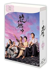 花燃ゆ 完全版 第壱集 【Blu-ray】 [ 井上真央 ]