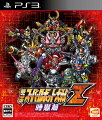第3次スーパーロボット大戦Z 時獄篇 PS3版