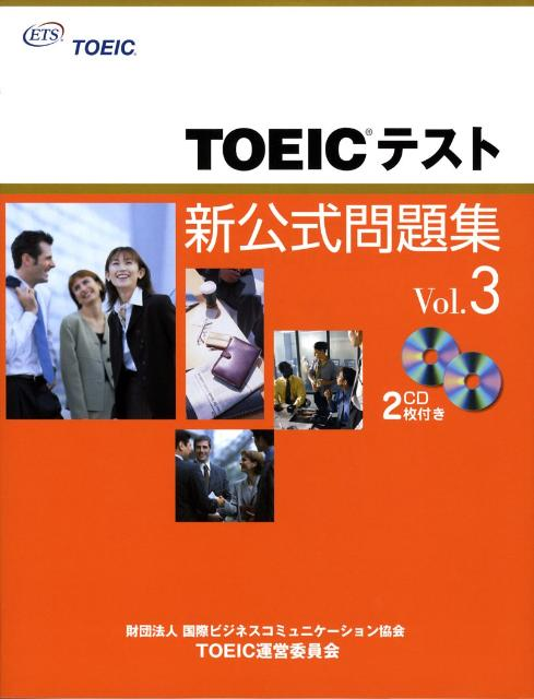 https://item.rakuten.co.jp/book/5532431/