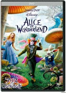 アリス・イン・ワンダーランド【Disneyzone】