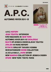 【送料無料】A.P.C. AUTOMNE/HIVER 2011-12