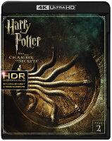 ハリー・ポッターと秘密の部屋 <4K ULTRA HD&ブルーレイセット>(3枚組)【4K ULTRA HD】