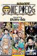 One Piece: Omnibus, Volume 18: Includes Vols. 52, 53 & 54 [ Eiichiro Oda ]