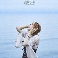 EVOLUTION:TVアニメ「進化の実〜知らないうちに勝ち組人生〜」オープニングテーマ (初回限定盤 CD+Blu-ray)