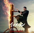 """THE BEST OF """"IP MAN"""