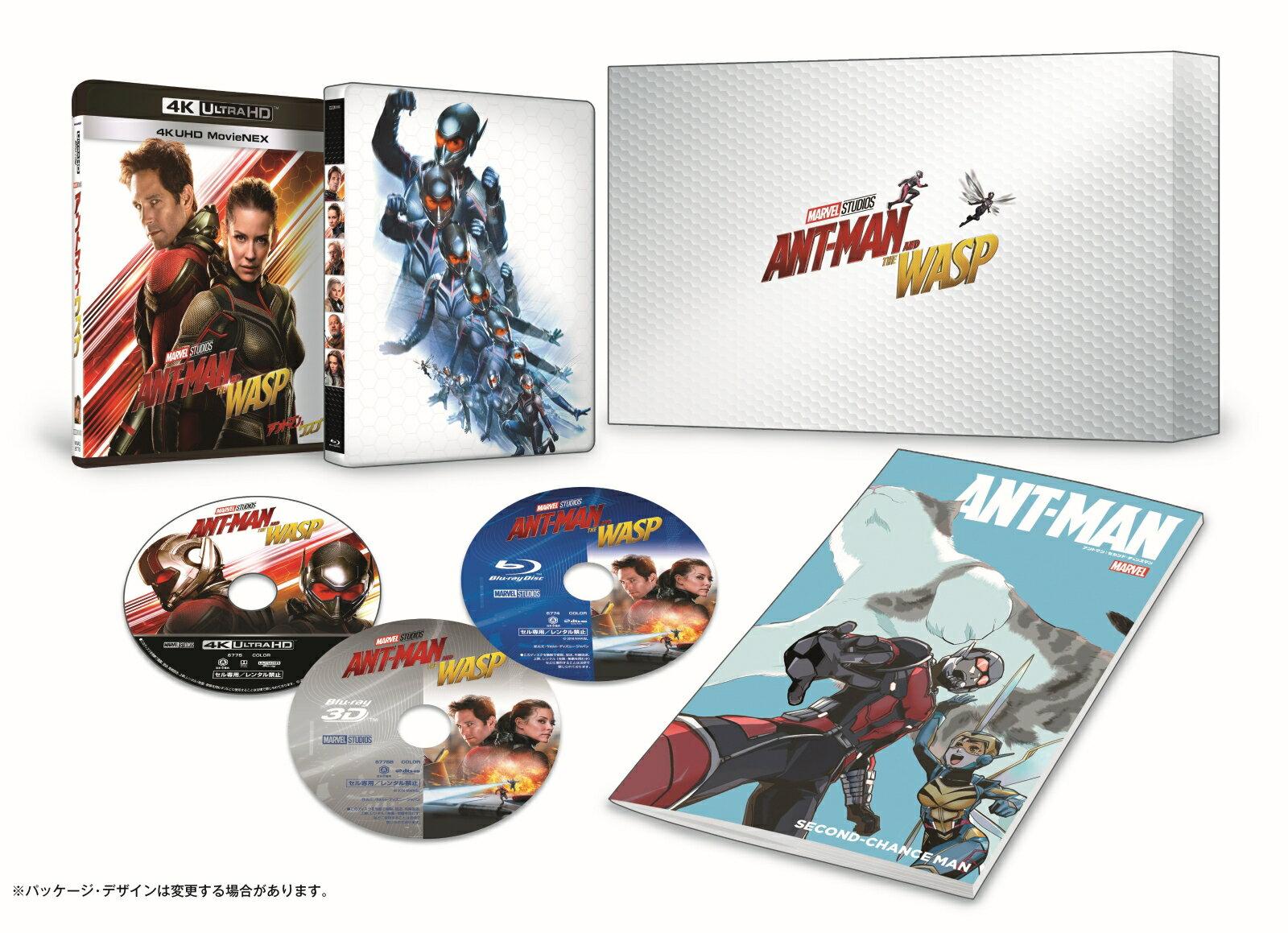 アントマン&ワスプ 4K UHD MovieNEXプレミアムBOX(数量限定)【4K ULTRA HD】