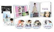 青い海の伝説<韓国放送版> Blu-ray BOX2【Blu-ray】