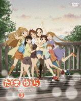 たまゆら〜hitotose〜第3巻