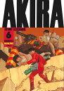 Akira(part 6) 金田 (KCデラックス) [ 大...