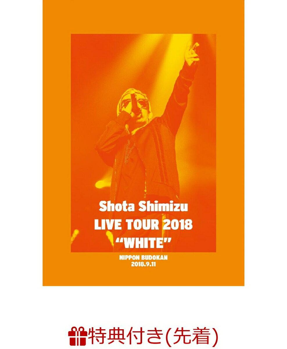 """【先着特典】清水翔太 LIVE TOUR 2018 """"WHITE""""(オリジナルポスターカレンダー付き)"""