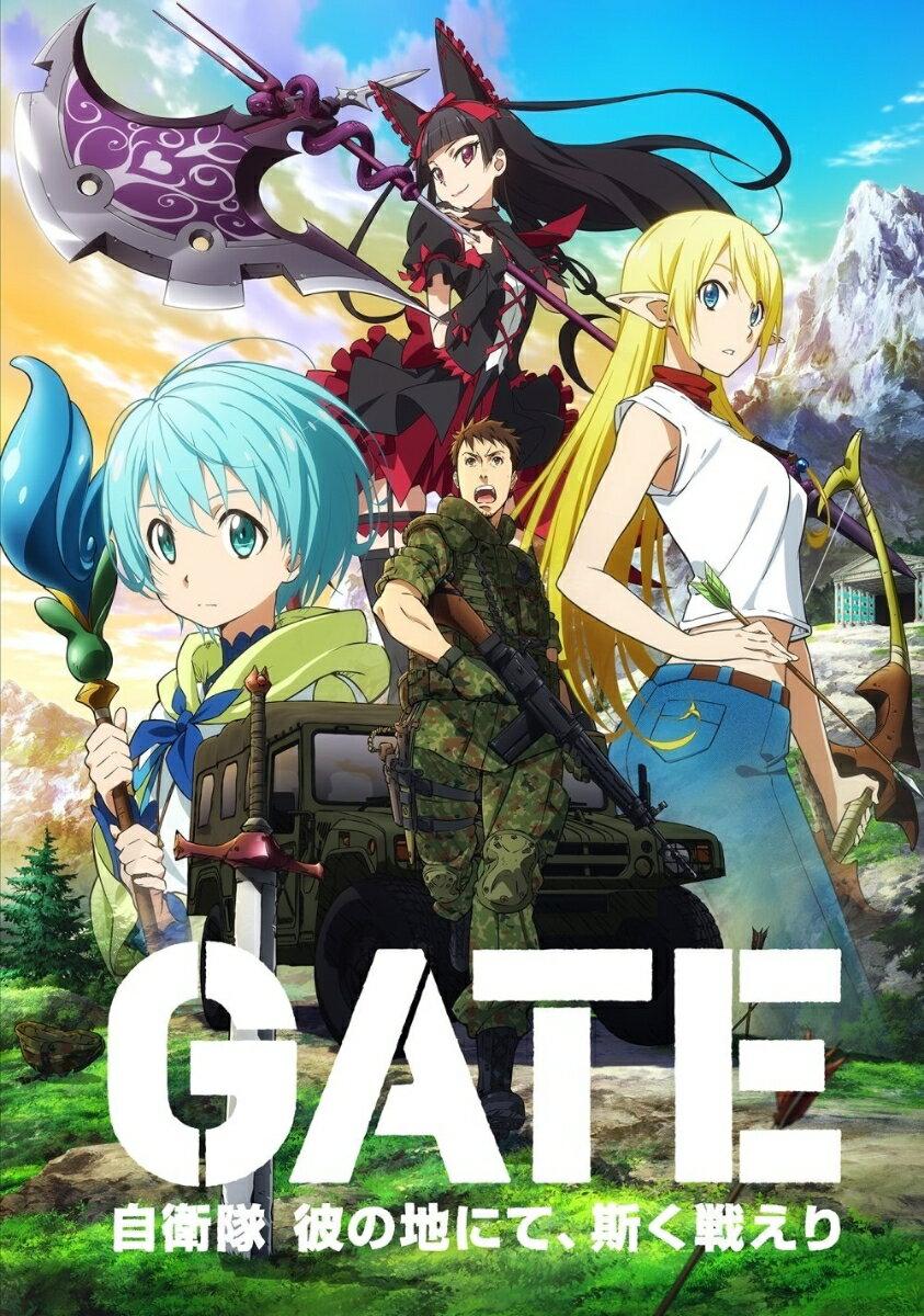 「GATE 自衛隊 彼の地にて、斯く戦えり」 Blu-ray BOX 2(初回仕様版)【Blu-ray】画像