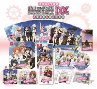 ガールズ&パンツァー ドリームタンクマッチDX 乙女のたしなみBOX