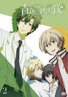 TVアニメ『青春×機関銃』2