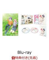 【先着特典】トニカクカワイイ Blu-ray BOX【Blu-ray】(原作・畑健二郎描き下ろしイラスト使用B2告知ポスター)