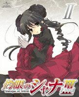 灼眼のシャナIII-FINAL- 第II巻【初回限定生産】【Blu-ray】