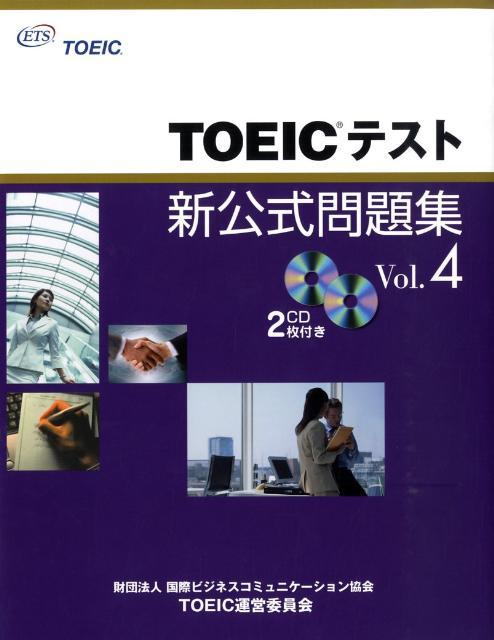https://item.rakuten.co.jp/book/6168517/