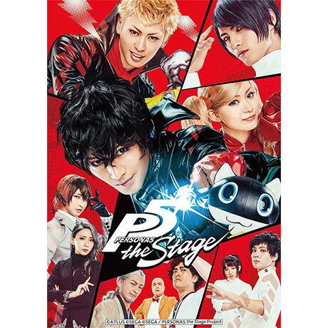 コレクション, その他 PERSONA5 the Stage Blu-ray