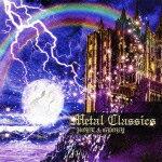 メタル・クラシックス 煌 HOPE & GLORY The Beginning of Classical Music for Heavy Metal Mania画像