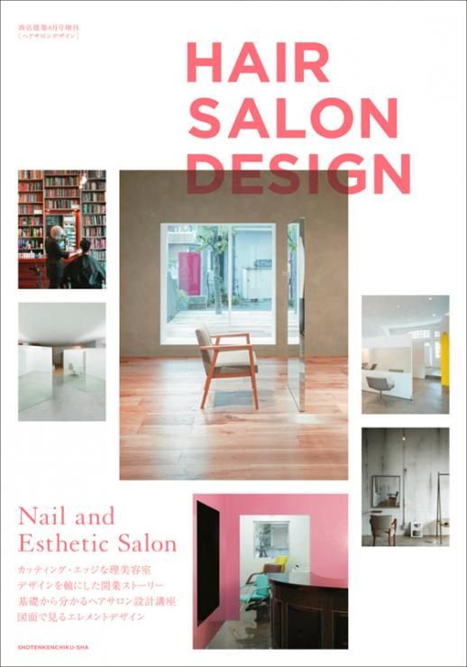 HAIR SALON DESIGN画像