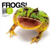 カレンダー2019 FROGS!