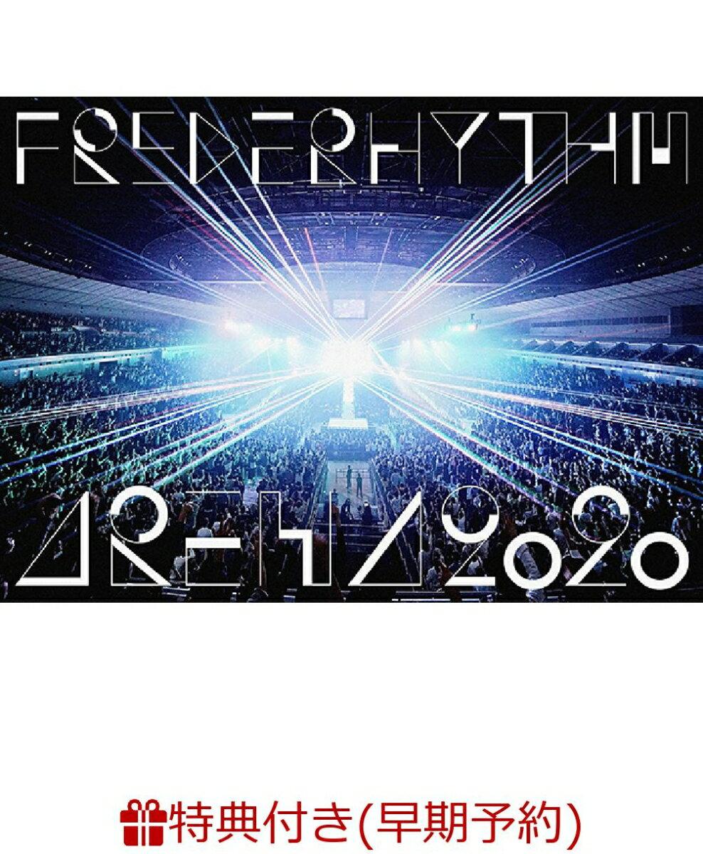 【早期予約特典+先着特典】「FREDERHYTHM ARENA 2020〜終わらないMUSIC〜」 at YOKOHAMA ARENA(ポストカード+ステッカー)