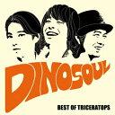 DINOSOUL -BEST OF TR