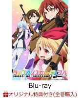 【楽天ブックス限定全巻購入特典対象】ライフル・イズ・ビューティフル Blu-ray BOX 2<最終巻>(特装限定版)【Blu-ray】