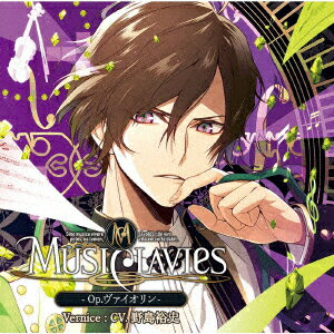 MusiClavies -Op.ヴァイオリンー画像