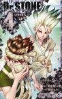 Dr.STONE 4 (ジャンプコミックス) [ Boichi ]