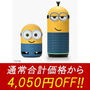 【お買い得セット】Clova Friends mini MINIONS Bob + Clova Friends MINIONS Kevin セット