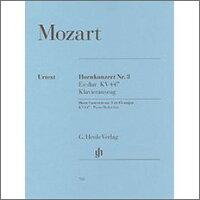 【輸入楽譜】モーツァルト, Wolfgang Amadeus: ホルン協奏曲 第3番 変ロ長調 KV 447 (E-flat管 & F管用)