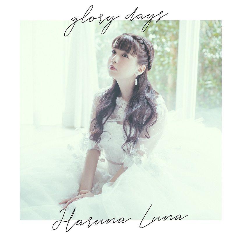 glory days (初回限定盤 CD+DVD)画像