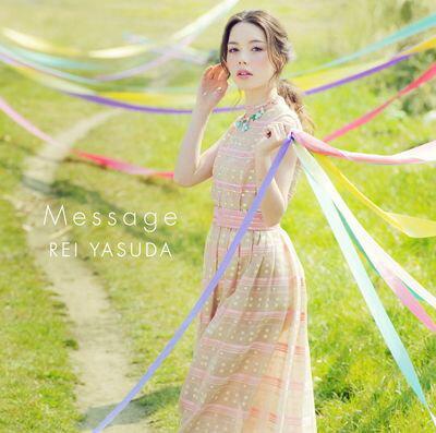 Message (初回限定盤 CD+DVD)