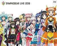 シンフォギアライブ 2018【Blu-ray】
