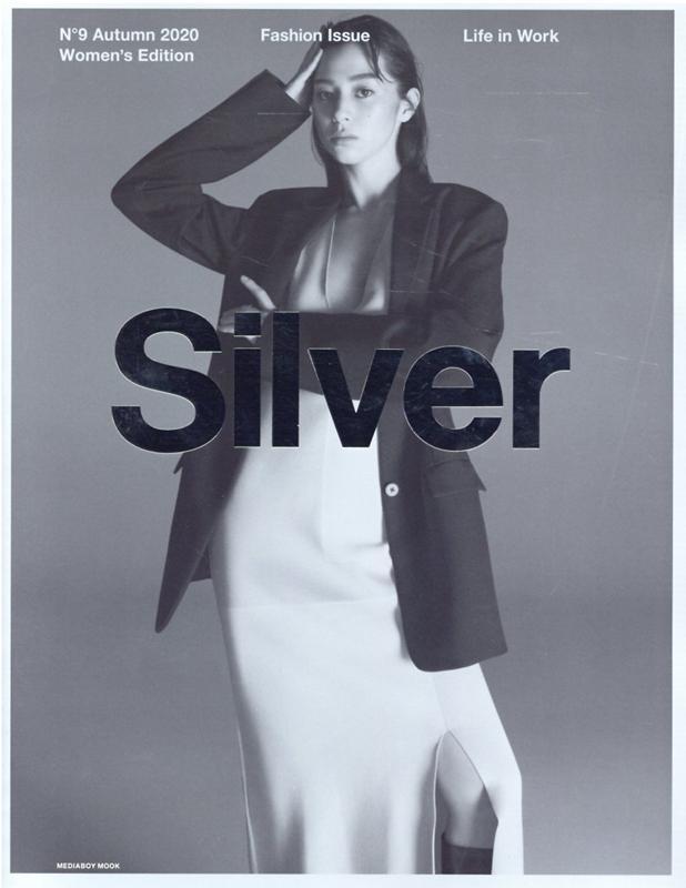 Silver Women's Edition(9(Autumn 2020))画像