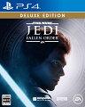Star Wars ジェダイ:フォールン・オーダー デラックス エディションの画像
