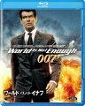 007/ワールド・イズ・ノット・イナフ【Blu-ray】