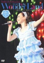 """【送料無料】SEIKO MATSUDA CONCERT TOUR 2013 """"A Girl in the Wonder Land""""〜BUDOKAN 100th ..."""